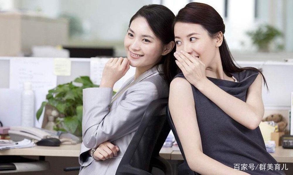 职场女性:要孩子也要选好时机,对的时间才能做对的事情