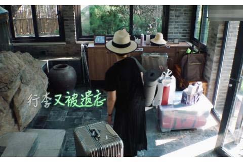 张国立拍桌大声说话,被老婆制止,张铁林:邓婕才是一家之主
