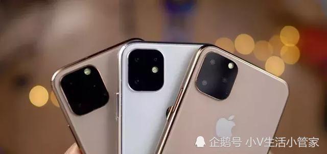 苹果新品发布会时间确定!新品剧透在这,你会买吗?