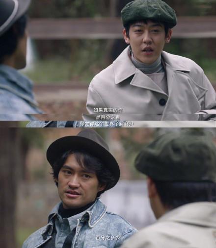 《仅三天可见》曝预告,杨超越谈人设大笑,姜思达问哭谢娜?