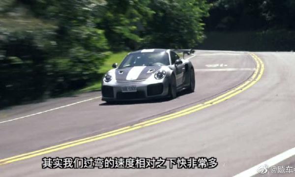 视频:最凶悍的保时捷911,GT2 RS统哥试驾!真的是速度的享受啊!