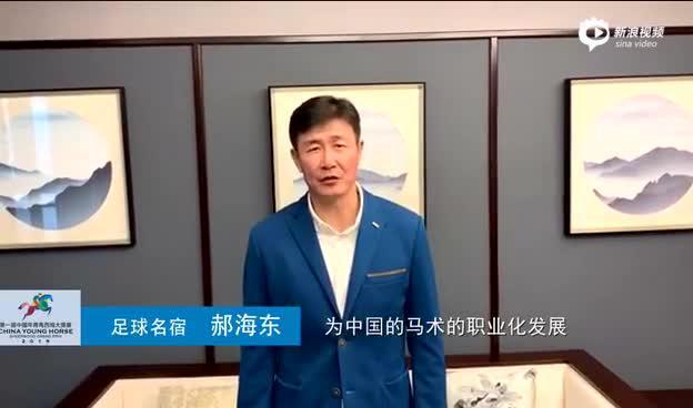 视频-文体明星祝福2019首届中国