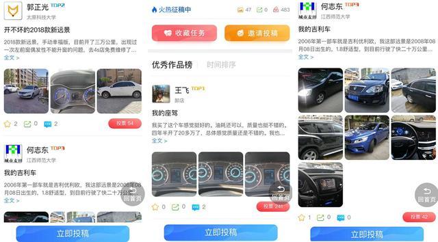 """上市12年,月销过万,稳居A-级销冠,中国车也能""""开不坏""""?"""