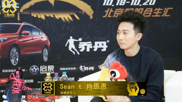 #3X3黄金联赛#专访说唱音乐人@Sea