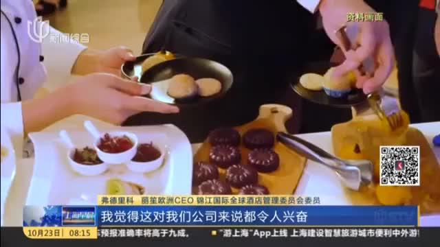 锦江是如何成为酒店业全球第二的?