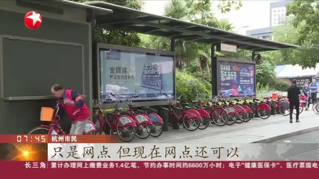 杭州:共享单车降温  周转率仅为公共自行车的四分之一