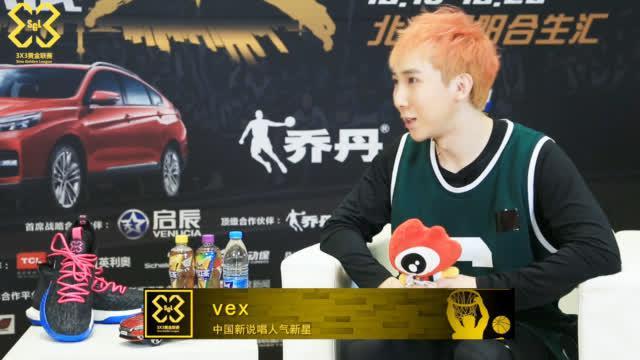 #3X3黄金联赛#专访中国新说唱人气新星