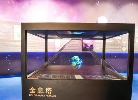 扬州最具有科普性的地质博物馆,有沉浸式体验馆,互动性强