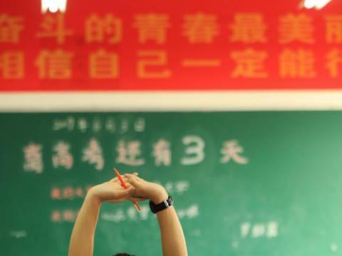广东大力治理高考移民:加强高中生学籍、户籍管理和报考资格审查