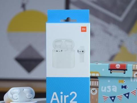 小米真无线蓝牙耳机Air 2评测:能够跟苹果一样,开盖即连