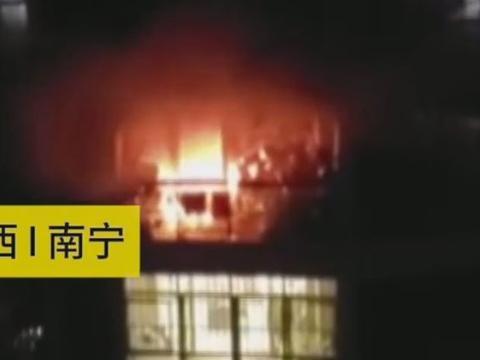 邻居意外失火,造成1死4伤,200名爱心业主主动暖心捐款