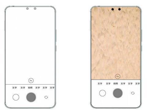 小米屏下双摄像头专利曝光,或用于小米10