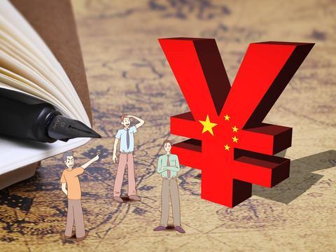 被忽视的环比增速!三季度,中国GDP同比增长6%,环比增长1.5%