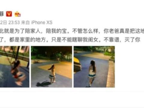 汪小菲对5岁女儿的呵护简直不要太疯狂:扬言要灭了女儿的男同学