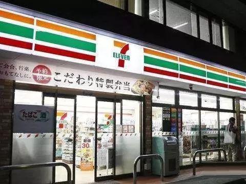 继裁员、关店后,日本711宣布:实行短时营业