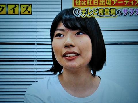 日本星二代与41岁妈妈同框颜值遭秒杀,还被吐槽是最丑星二代