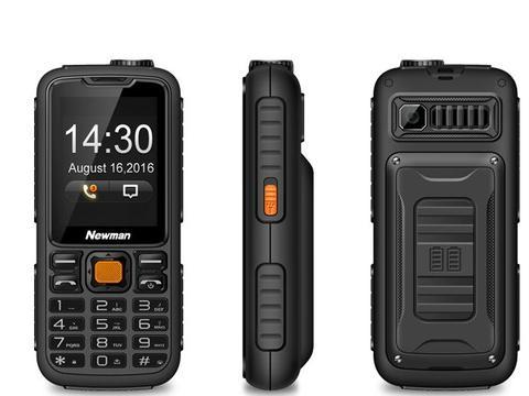 售价200多元的军工手机,可以为其他手机充电,比诺基亚还坚硬!
