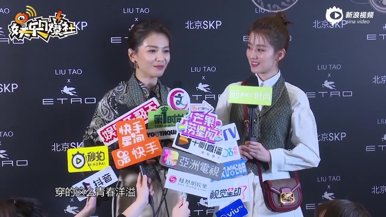 劉濤化身設計師精致三件套高級霸氣  與喬欣閨蜜裝互贊太美