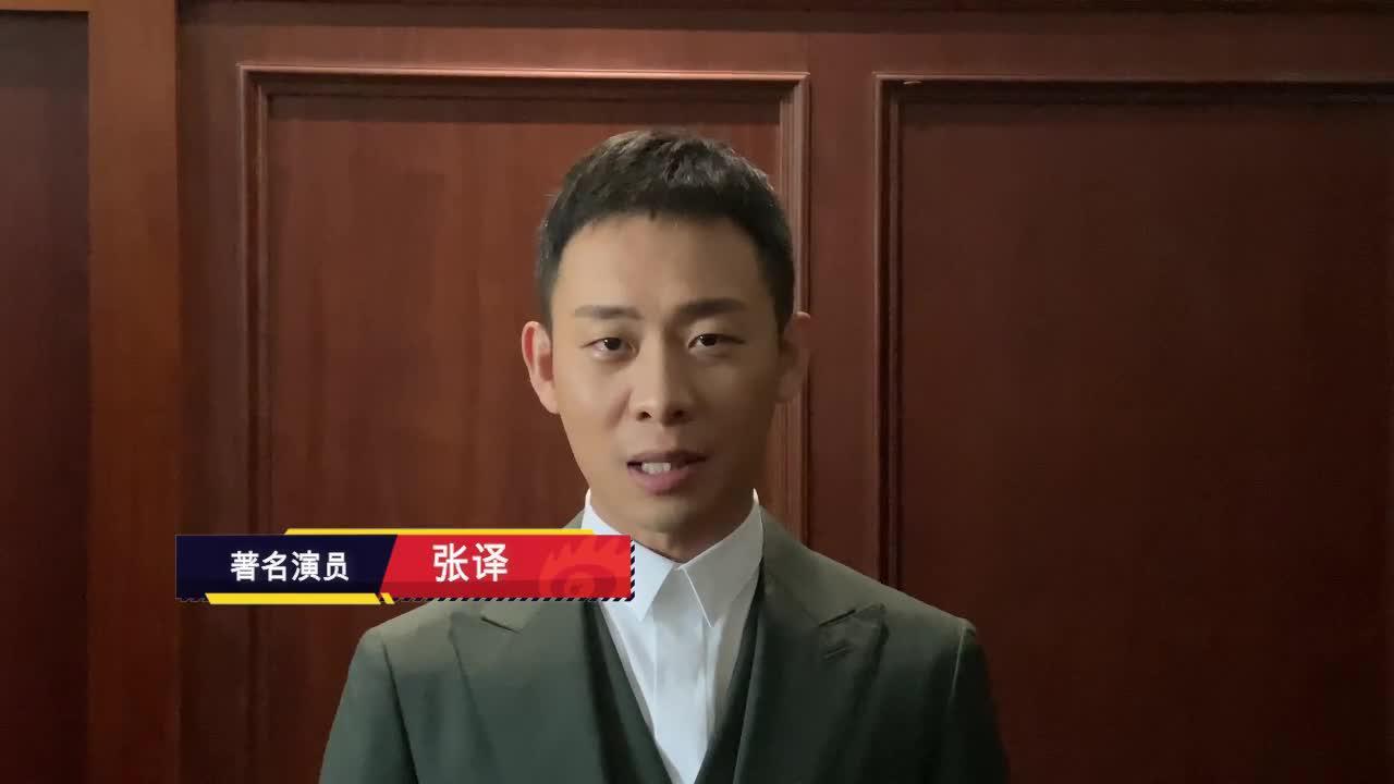 视频-张译:年青马大赛求真务实