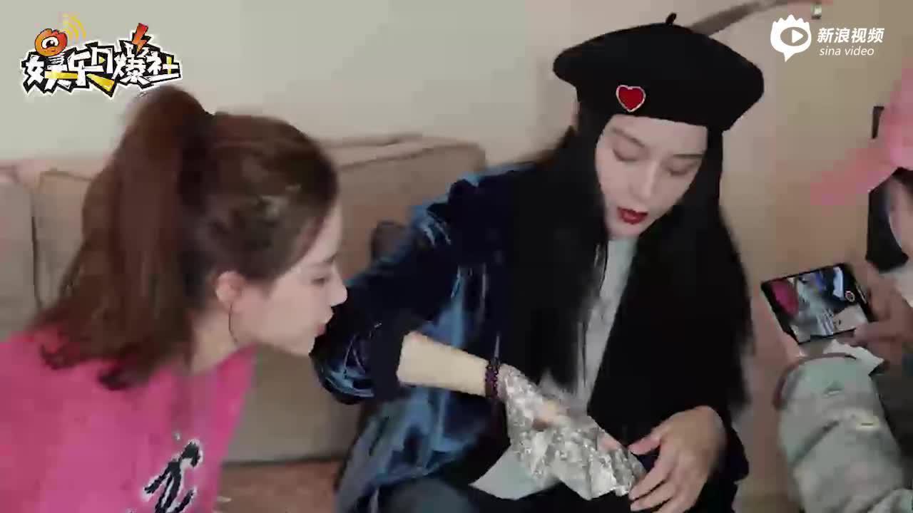 视频:范冰冰与王思聪前女友合作卖面膜 销售额破千万