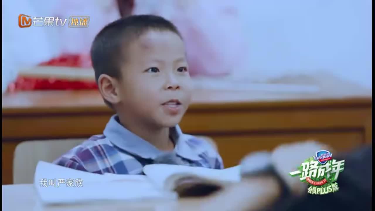 番外篇:吴刚阳阳不愧是父子俩 这十级空耳能力真一毛一样