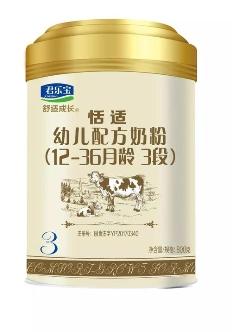 君乐宝恬适奶粉更能让中国宝宝健康茁壮