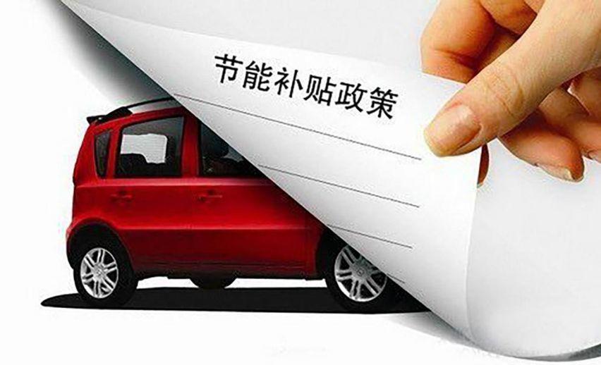 销量跌跌不休,新能源汽车发展阵痛何日终结?