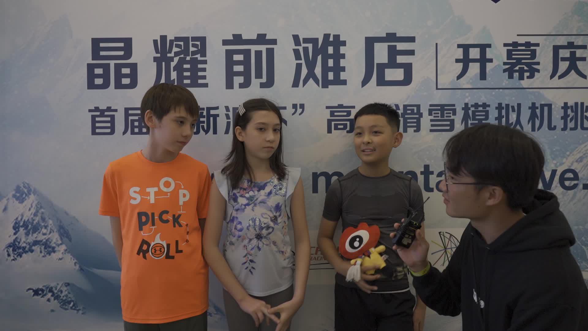 视频-双板青少年男子组冠军鲁陈