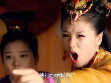 贾跃亭有了第三位前妻