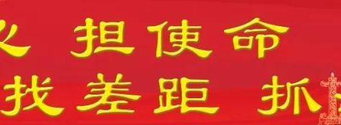 """工商银行通辽分行:给贫困群众""""搭桥"""" 为全村致富""""开窗"""""""