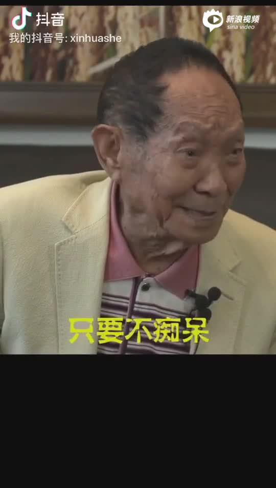袁隆平:退休???不存在的……