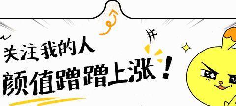LOL:宁王采访放豪言,对方打野太弱GRF不是问题