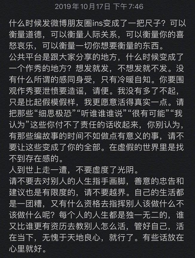 肖战力压王一博夺明星势力榜冠军,宋茜因雪莉自杀事件上榜