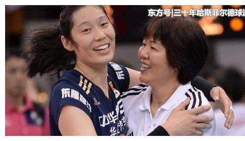 终于明白为什么郎平和朱婷没有去参加瑞士女排精英赛