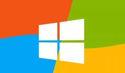 微软推出Secured-corePC标准,Windows10 v1909配置需求公布