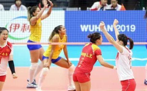 巴西女排三连冠!中国女排1-3败巴西斩获军运会亚军