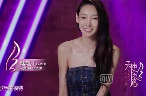 如果《模特》是写给陆瑶的,那李荣浩给了杨丞琳写了什么