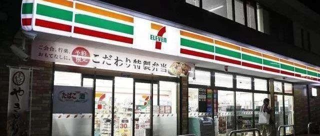 继裁员、关店后,日本711宣布:实行短时营业!