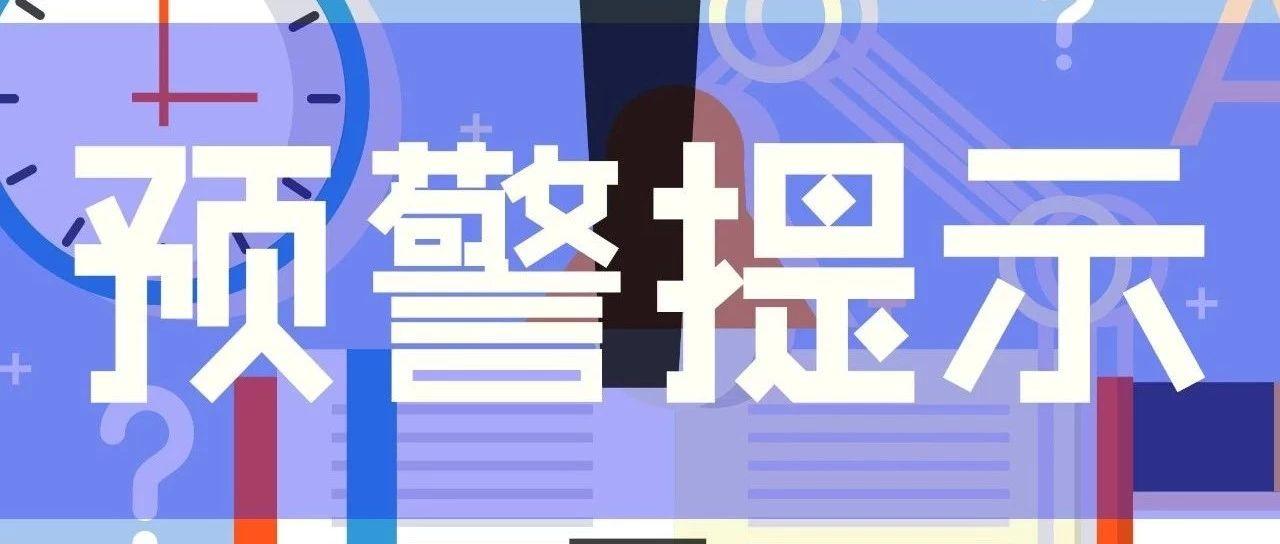 沧州这个黑恶势力已有10余人被抓!警方悬赏征集线索