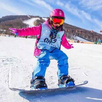 """2020""""冬雪夏帆""""超级双令营,一营双学,滑雪驾帆,国际师资,本领升级,报名优惠"""