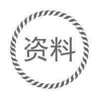 限额丨北京小升初82所学校活动时间表免费领取中