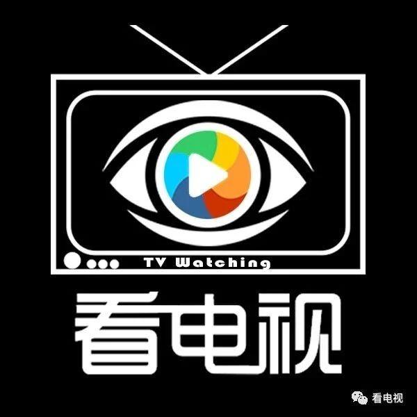 每日视听||优爱腾向网络电影行业发布联合倡议,《奇葩说6》官宣嘉宾