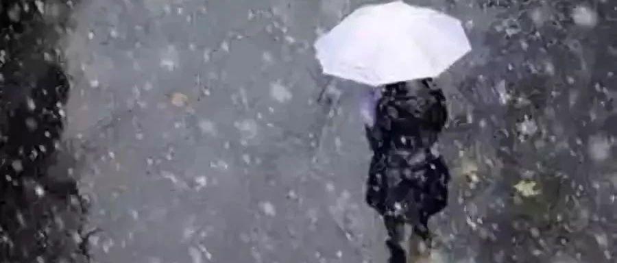 紧急通知!中雨+雨夹雪马上到河北!气温猛降10℃!更可怕的是……