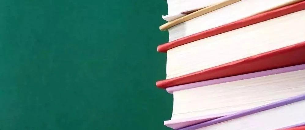 新中国成立以来小学语文课程教材的发展历程与经验