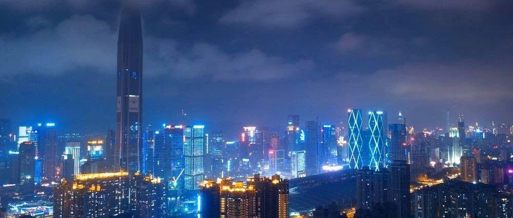 抢占新赛道!深圳、重庆、成都、西安、武汉急了