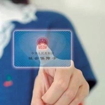 嘉兴市民卡添新功能,公交账户可以挂失了!