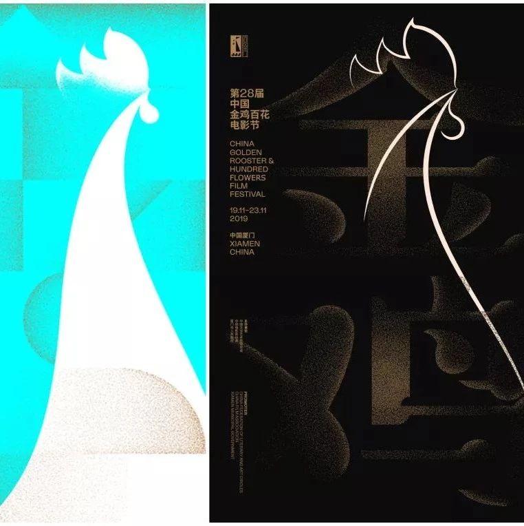 第32届中国电影金鸡奖提名+海报揭晓!网友看完沸腾了!
