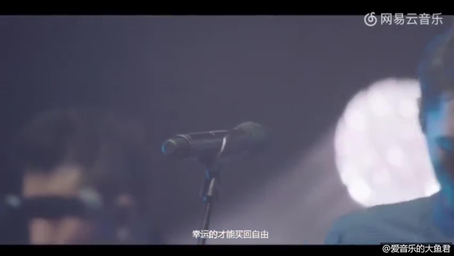 2017工体演唱会live版《时代之梦》,毛川的声音简直太好听!