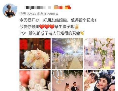 """邓超孙俪参加友人婚礼,娘娘手上""""鸽子蛋""""超抢镜,好大一颗啊"""