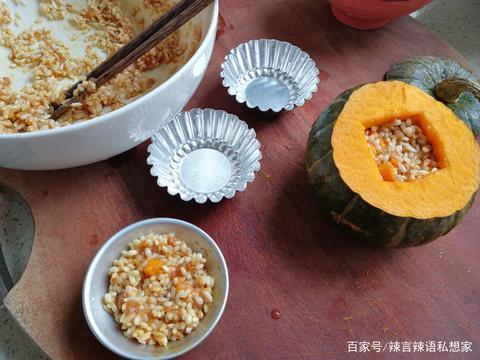 南瓜你只会蒸来吃、炒来吃吗,学我做成南瓜糯米盅吧,好看又好吃